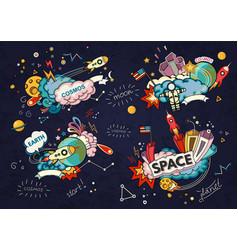 cartoon space vector image