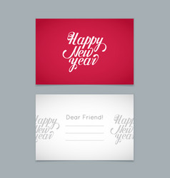 happy new year celebration invitation vector image
