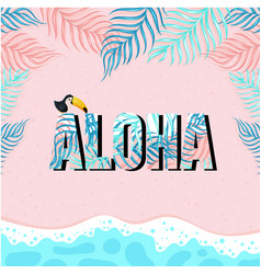 aloha sea and jungle background image vector image vector image