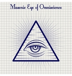 Masonic eye of Omniscience sketch vector