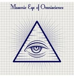 Masonic eye of Omniscience sketch vector image