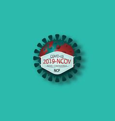 world pandemic concept novel coronavirus covid19 vector image