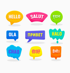 set speech bubbles hello word in different vector image
