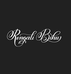 rongali bihu hand written lettering inscription to vector image