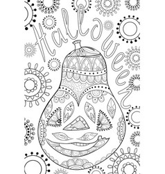 adult coloring bookpage a cute halloween pumpkin vector image