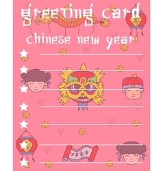 Greeting card Chinese style collection vector image