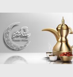 Ramadan kareem iftar party celebration traditiona vector