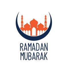 Ramadan kareem ramadan mubarak logo vector