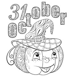 adult coloring bookpage a cute pumpkin wearing vector image