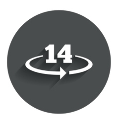 Return goods within 14 days sign icon vector