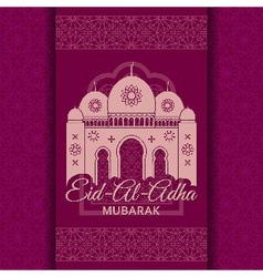 Eid al adha background vector