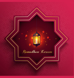 Ramadan kareem greeting card with arabic lantern vector