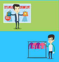 Two shopping banners with space for text vector