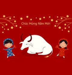 2021 vietnamese new year tet buffalo cute kids vector