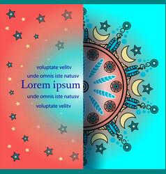 decorative round ornaments postcard vector image