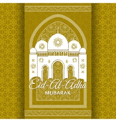 Eid Al Adha Background vector