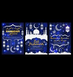 ramadan kareem religious muslim holiday posters vector image