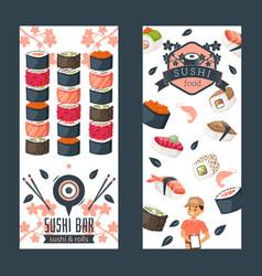 Sushi bar vertical banner vector