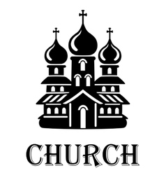 Black and white church icon vector image
