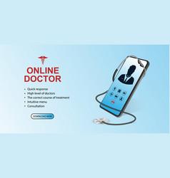 doctor online concept healthcare concept vector image