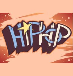 Hip hop artistic custom graffiti style labe vector