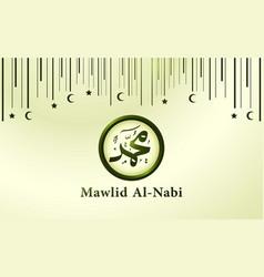 Mawlid al-nabi banner template birthday prophet vector
