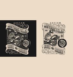 motorcycle vintage elegant print vector image