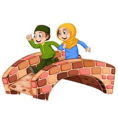Muslim children run across bridge vector