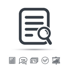 File search icon document page with magnifier vector