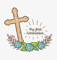 Cross with branches leaves to first communion vector