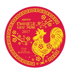 Year of Rooster Papercut Chinese New Year 2017 vector image
