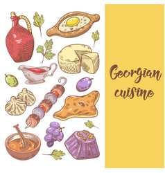 hand drawn georgian food menu cover khinkali vector image vector image