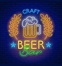 neon sign craft beer bar vector image