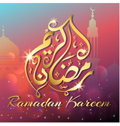 arabic calligraphy design for ramadan kareem vector image