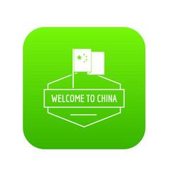 china icon green vector image