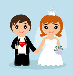 holiday card with the newlyweds vector image