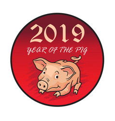 round stamp chinese zodiac sign year of the pig vector image
