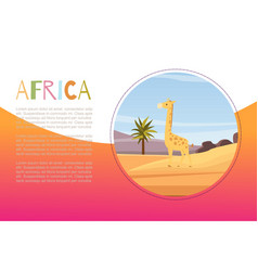 africa with cartoon flat african animal giraffe vector image