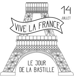 bastille day french national holiday the lower vector image