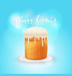 Blue background with colorful cake with the lights vector