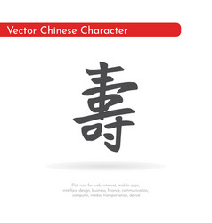 Chinese character longevity vector
