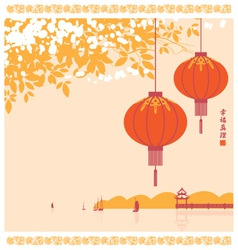 Chinese lanterns vector