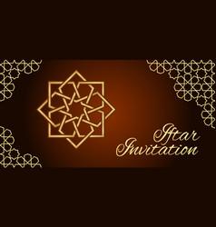 Iftar invitation card vector