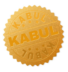Golden kabul medallion stamp vector