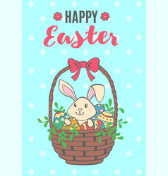 greating easter card with funny bunny vector image