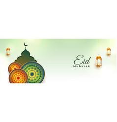 Eid mubarak al fitr realistic banner design vector