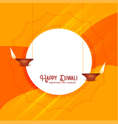 Elegant diwali festival greeting design template vector