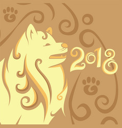 yellow dog happy chinese new year 2017 vector image