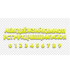 Cyrillic font 3d a cheerful set of letters for vector