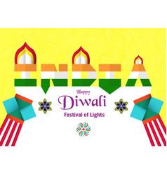 invitation background for diwali festival of vector image